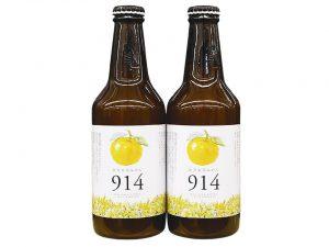 914(敦賀東浦みかんのビール)