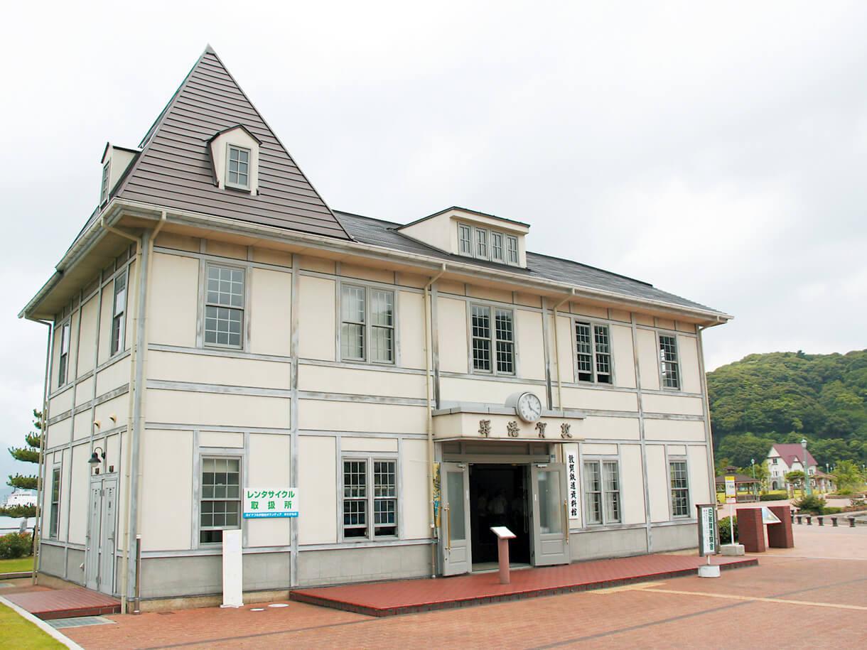 敦賀鉄道資料館(旧敦賀港駅舎)