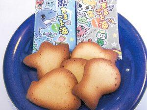 魚(ギョッ)!  まるごと海クッキー